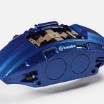 """FLEXIRA™ La tecnología patentada por Brembo para pinzas compactas ha sido seleccionada en la categoría """"Componentes mecánicos"""""""