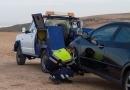 Los Servicios de Asistencia en Carretera y los Sistemas Inteligentes de Transporte